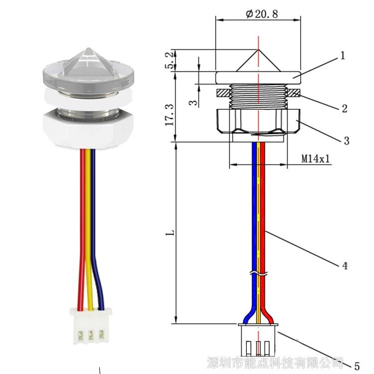 EPT能点光电液位传感器FS-IR02可靠性高寿命长 液位控制精度高体积小、可多方位安装