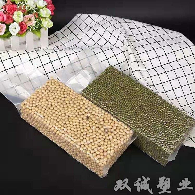 双诚厂家订做 真空袋 铝箔袋 吸嘴袋 洗衣液袋 牛皮纸袋 调味品袋 真空米砖袋 阴阳袋  纹路袋