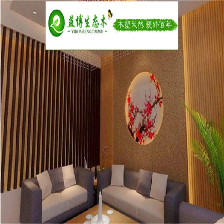 生态木方木方通 绿可木玄关隔断装饰