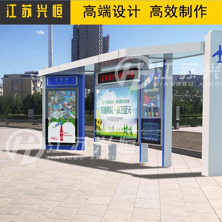 智能电子公交站牌 智能电子公交站牌厂家 南京兴恒 高效制作
