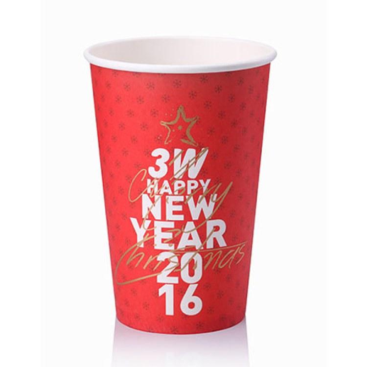 16盎司欧版 500ML一次性纸杯 豆浆杯 咖啡纸杯 奶茶纸杯 环保纸杯