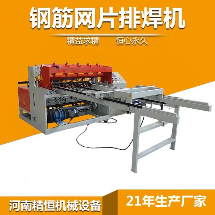 自动排焊机 中频逆变排焊机 精恒JHWH-220焊网机操作