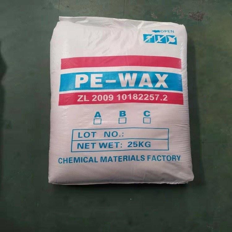 三益润滑剂PE剂蜡粉