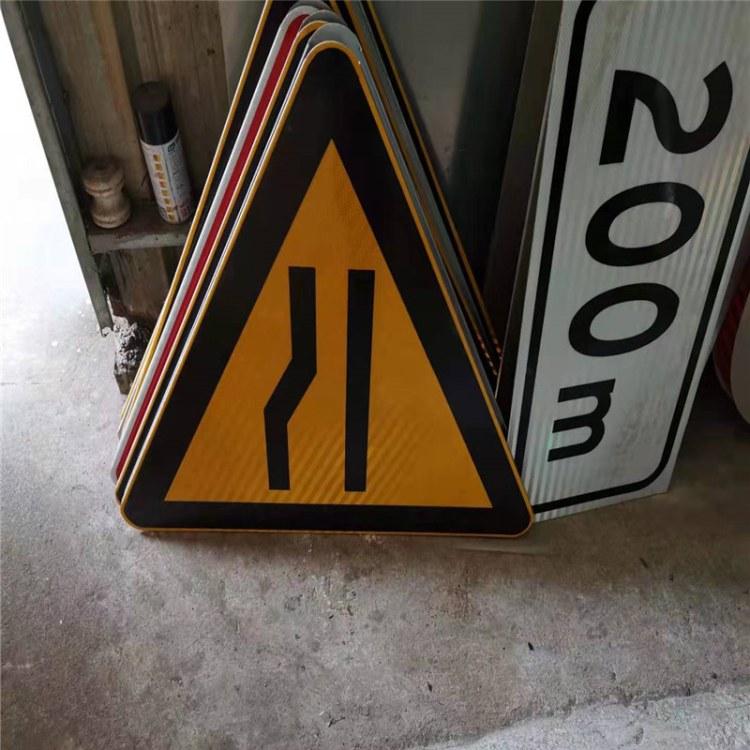交通标志牌厂家 交通标志牌公司  厂家直销 欢迎咨询