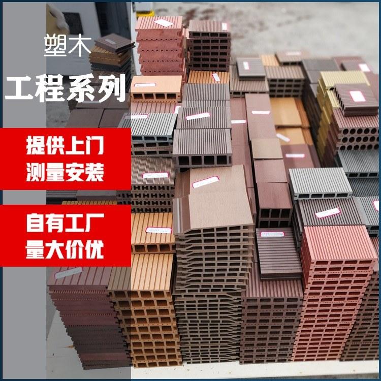 南京厂商供应木塑地板 木塑护栏  支持塑木制品来样定制 免费寄样
