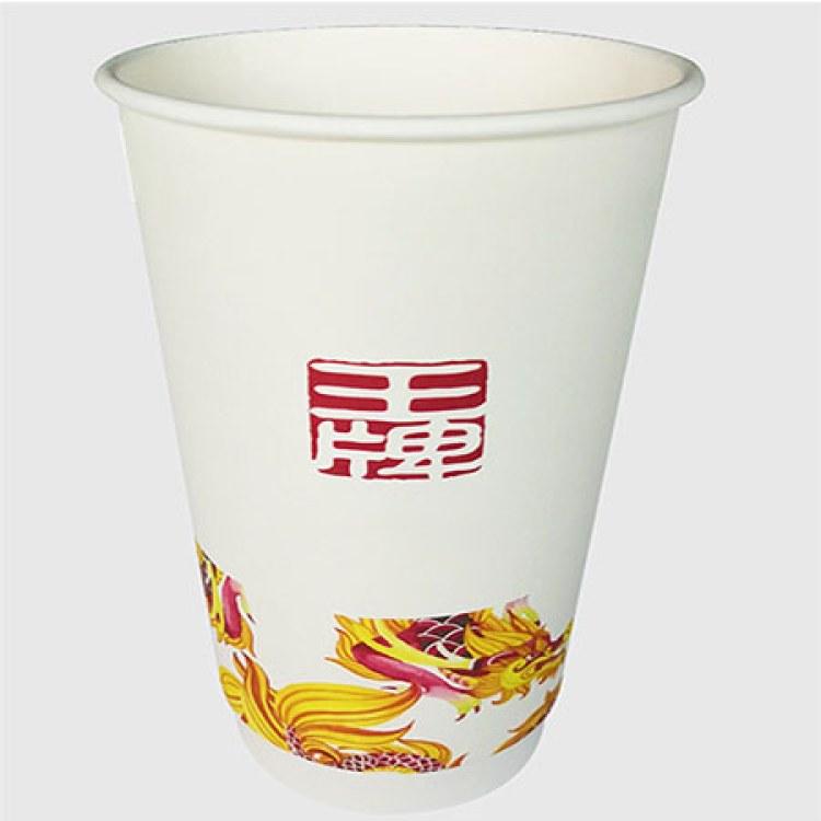 22盎司 620ML一次性纸杯 豆浆杯 咖啡纸杯 奶茶纸杯 环保纸杯 中空杯