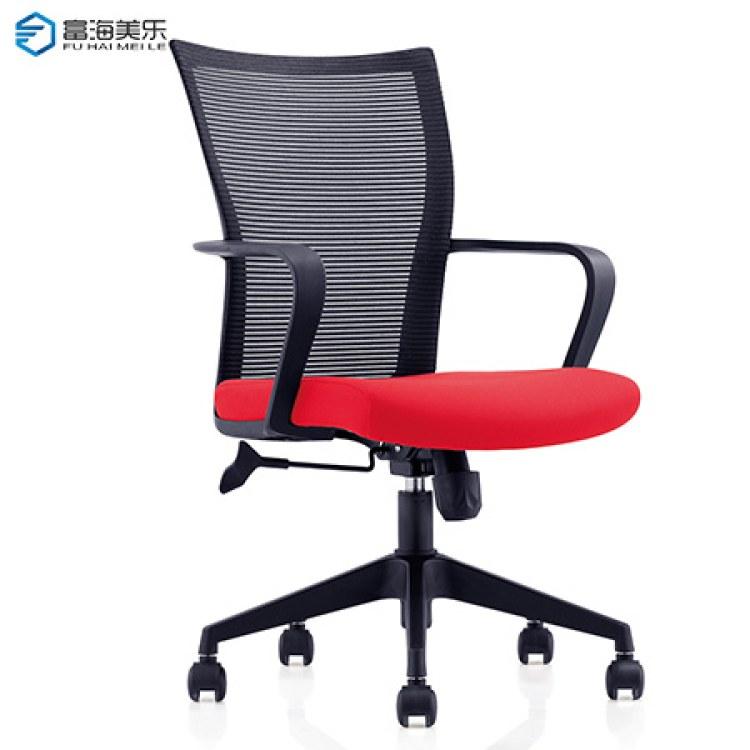 南京员工椅 职员椅 生产厂家