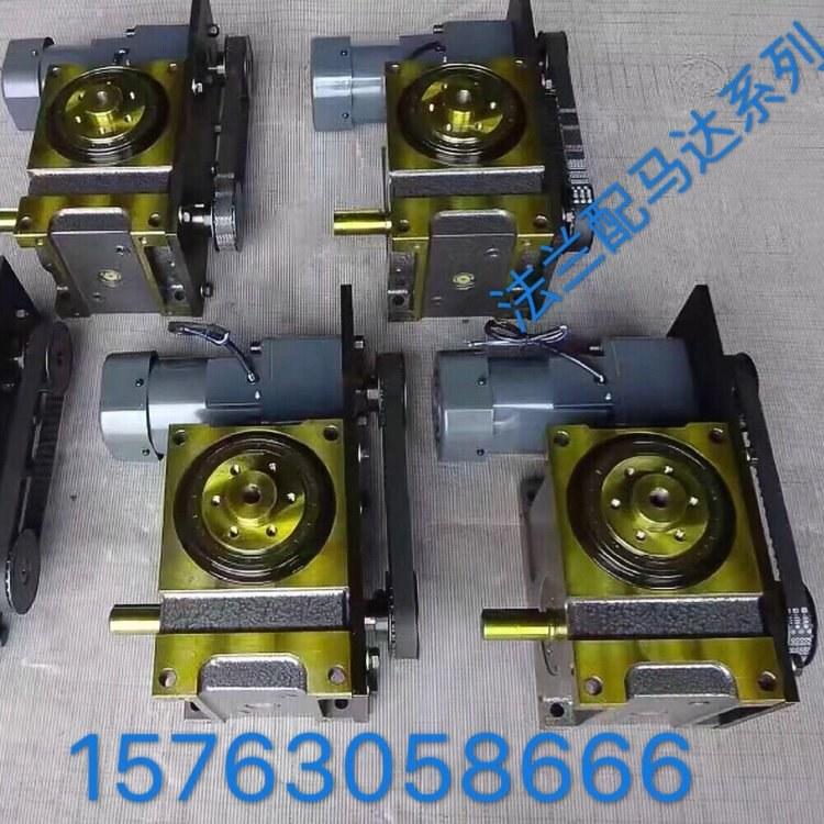 70DF配套马达分割器 多工位非标定制 泽宇机械
