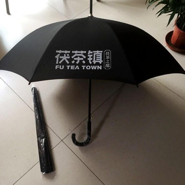 西安长柄雨伞 高端男士商务直杆雨伞定制LOGO 反向伞 海绵把双骨防风广告伞印字