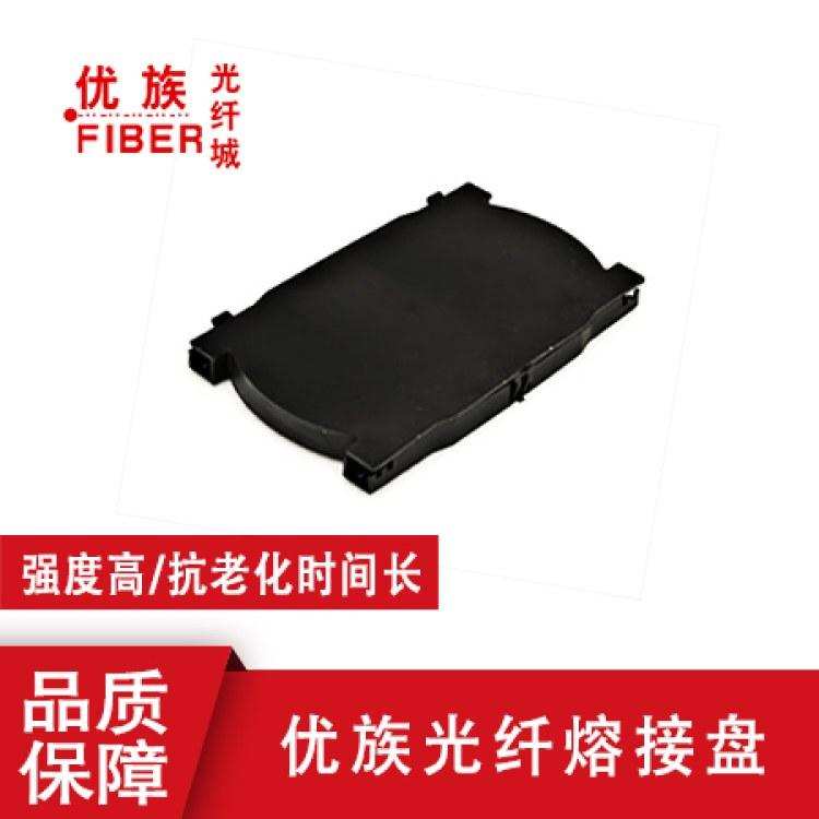哈尔滨优族光纤熔纤盘(光纤盒接续盒)本地现货