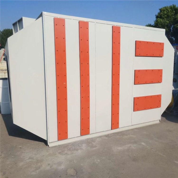 创威  活性炭环保箱设备 废气净化器 漆雾油漆异味处理箱 烤漆房环保箱