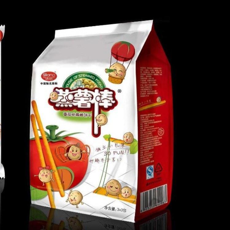 供应信阳市休闲食品袋/大礼包包装袋/多层复合包装袋/金霖包装制品