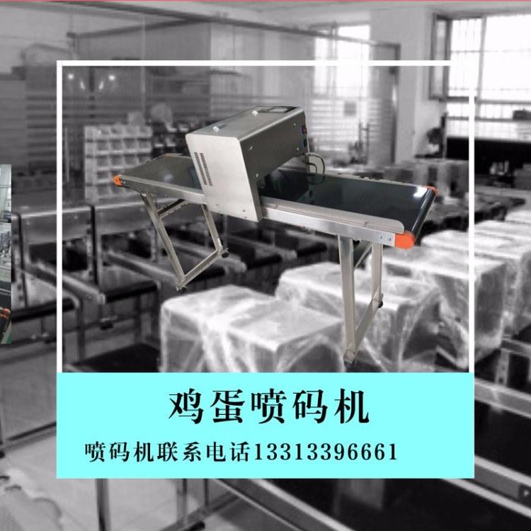 南京6喷头整盘鸡蛋喷码机邢台鸡蛋喷码机生产厂家