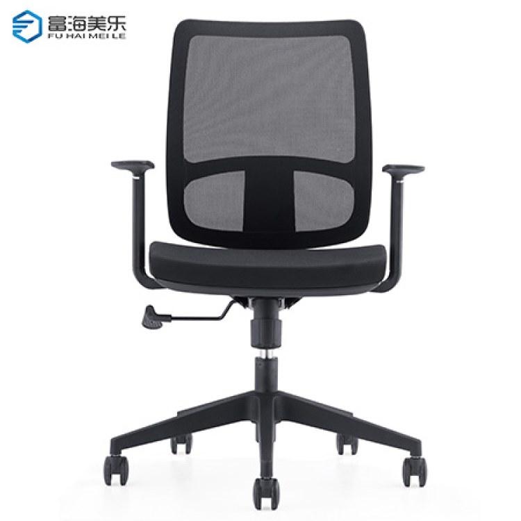 电脑椅  职员椅  员工椅  南京办公椅批发 零售