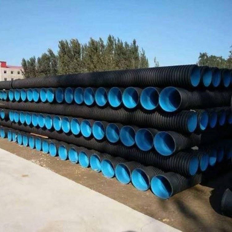 河北轩驰塑业 优质HDPE双壁波纹管 排污管厂家供应商 品质保证 欢迎咨询