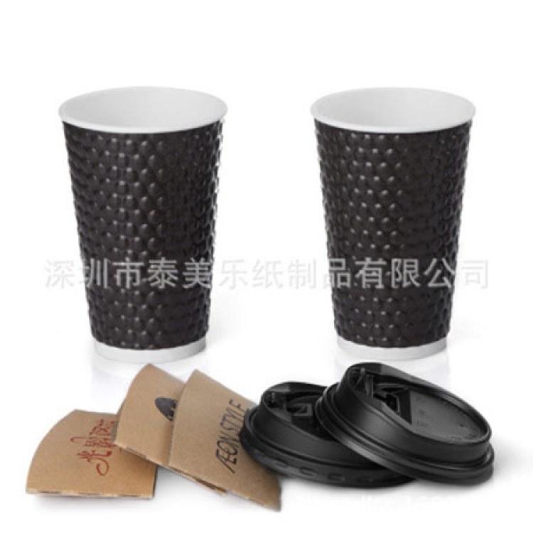 欧版22盎司 瓦楞杯 620ML一次性纸杯 豆浆杯 咖啡纸杯 奶茶纸杯 环保纸杯