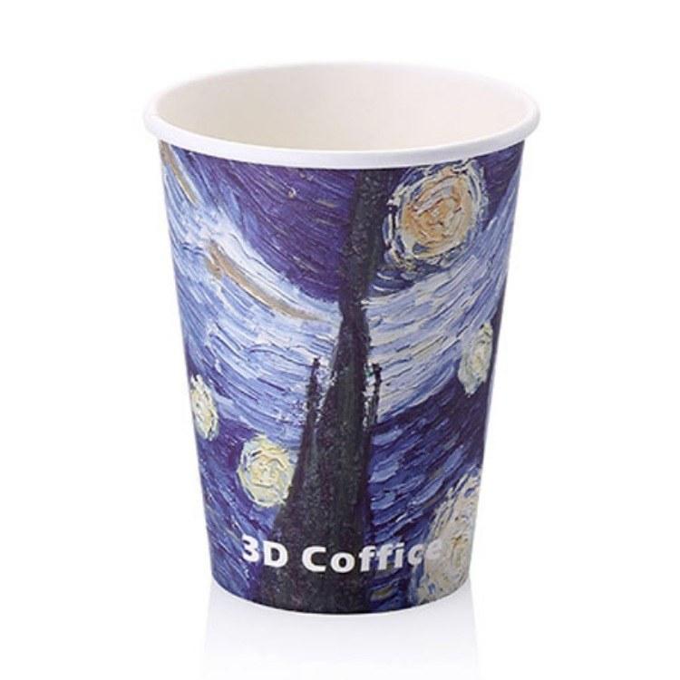 12盎司 420ML一次性纸杯 豆浆杯 咖啡纸杯 奶茶纸杯 环保纸杯