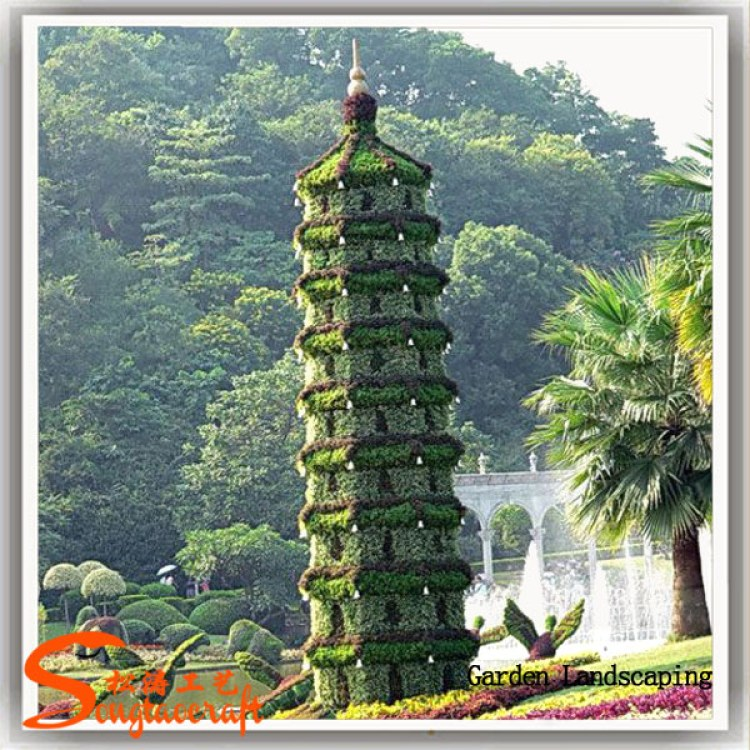 广州绿雕仿真植物绿雕公司 塔型户外仿真绿雕景观工艺 园林绿雕工程