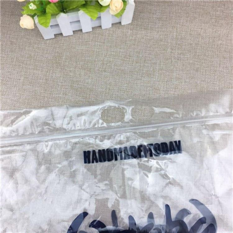 手提骨条袋供应商 手提骨条袋厂家批发手提骨条袋批发多少钱