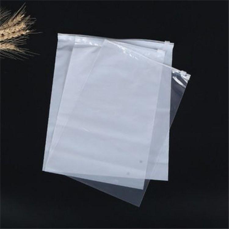 服装包装袋  拉链袋