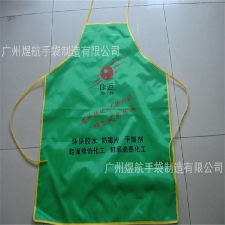 珠海围裙厂家