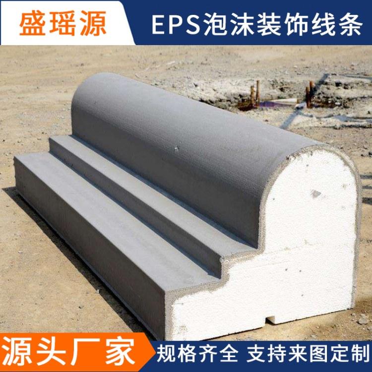 装饰eps线条 外墙eps装饰线条 EPS保温装饰线条 厂家定制批发