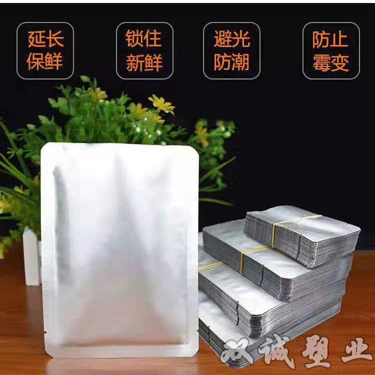 双诚厂家订做 铝箔袋 真空袋 吸嘴袋 洗衣液袋 牛皮纸袋 调味品袋 烧鸡烤鸭袋 红糖白糖冰糖袋0