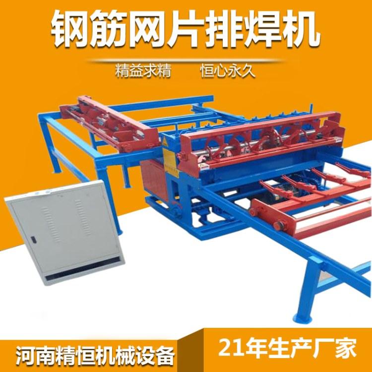 护栏网排焊机 货架网排焊机 精恒JHWH-220焊网机特性