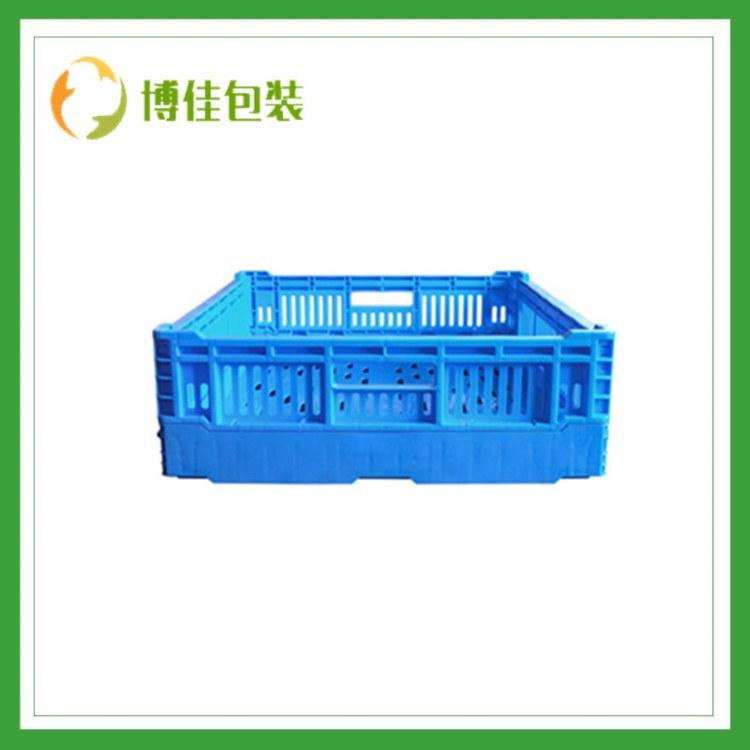 胶州塑料折叠筐 生产厂家 价格