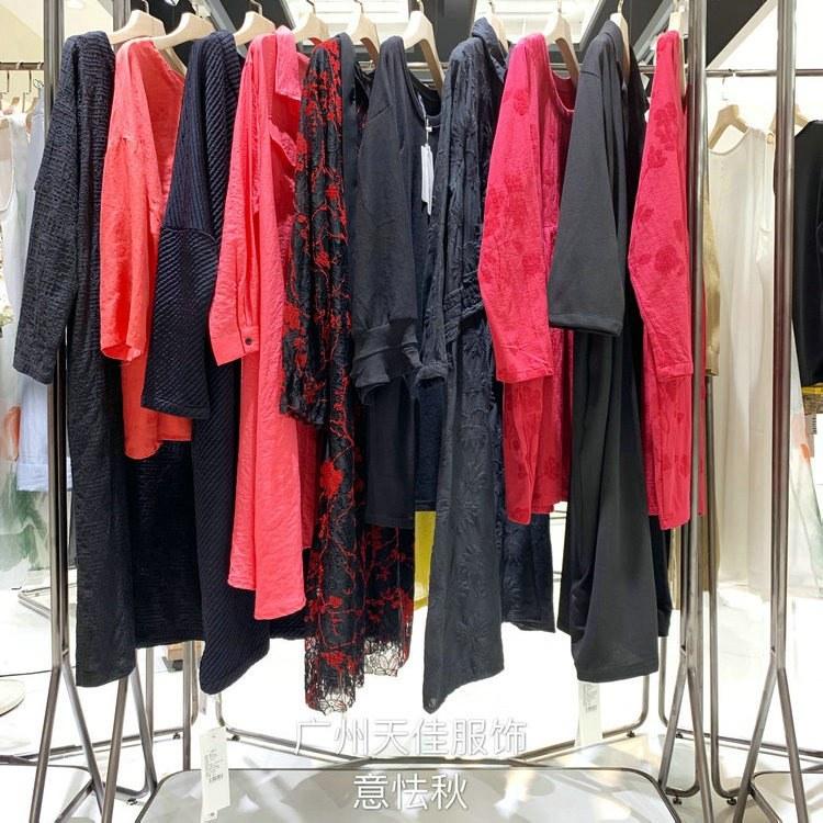 织缘坊品牌女装 服装尾货货源 开店服装货源