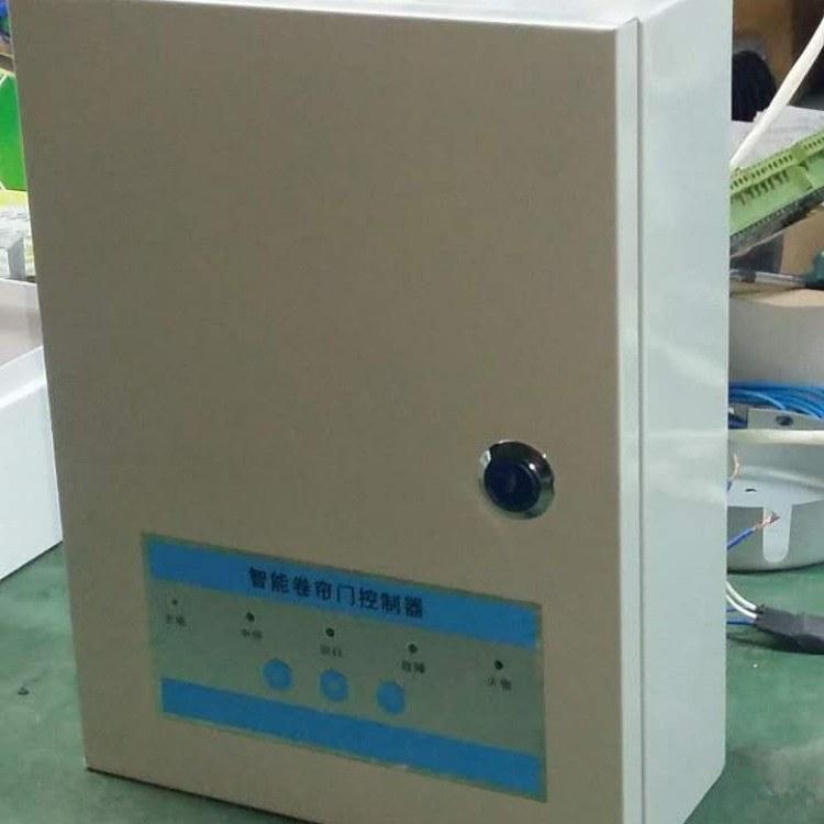 消安牌智能卷帘门控制器(不带储备电源普通型)