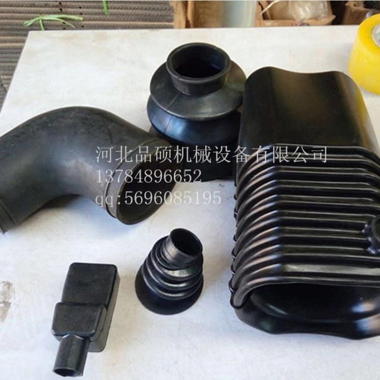 品硕 铁包胶件  橡胶制品  硅橡胶制品 橡胶堵  橡胶垫
