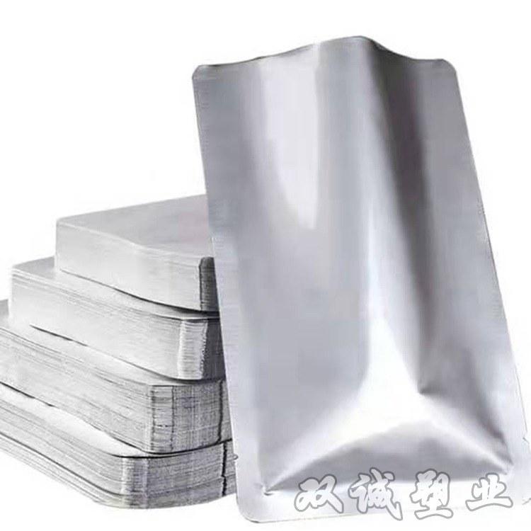 双诚包装专业定制各种搓泥宝日化包装袋 高品质复合浴盐包装袋 面膜袋 洗衣液袋