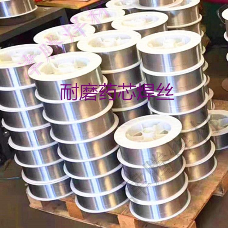 天津 耐磨焊丝   耐磨药芯焊丝  堆焊药芯厂家