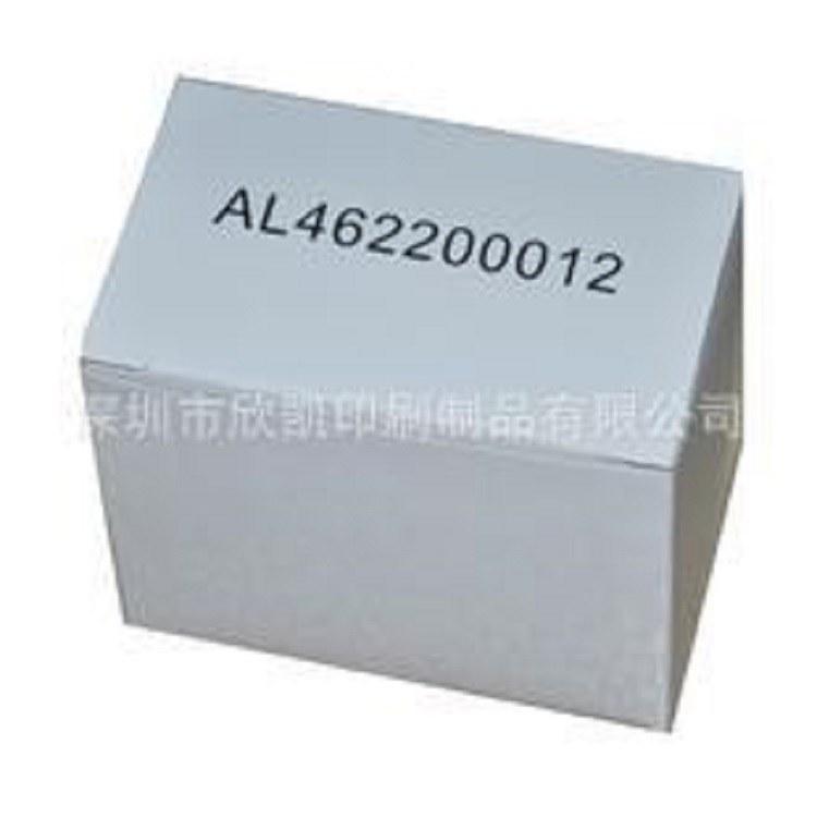 工业纸盒,小白盒。黑盒,彩盒