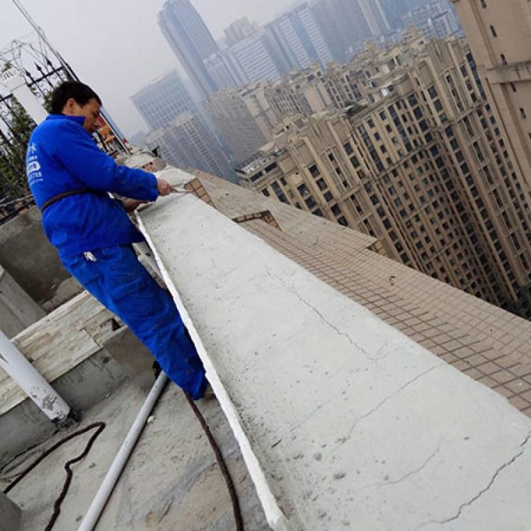 四川外墙防水厂家 厨卫防水-蜀宅 屋面墙面  一体补水漏水有哪些服务公司