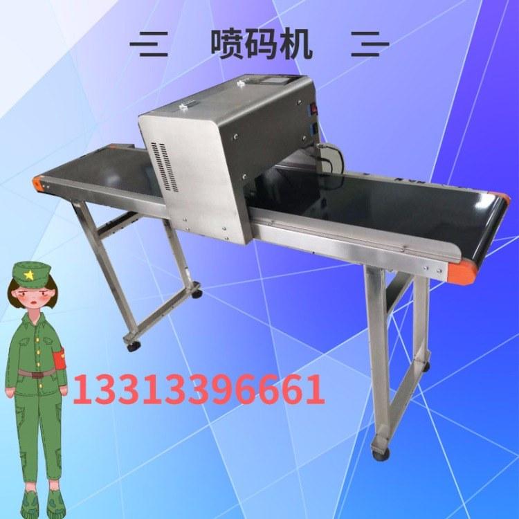 邢台6喷头鸡蛋喷码机科力普品牌KP-19