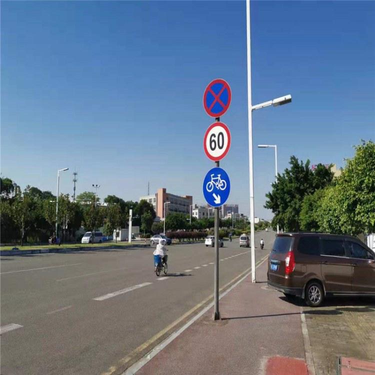 交通标志牌定制 交通标志牌制作公司  厂家直销 欢迎咨询