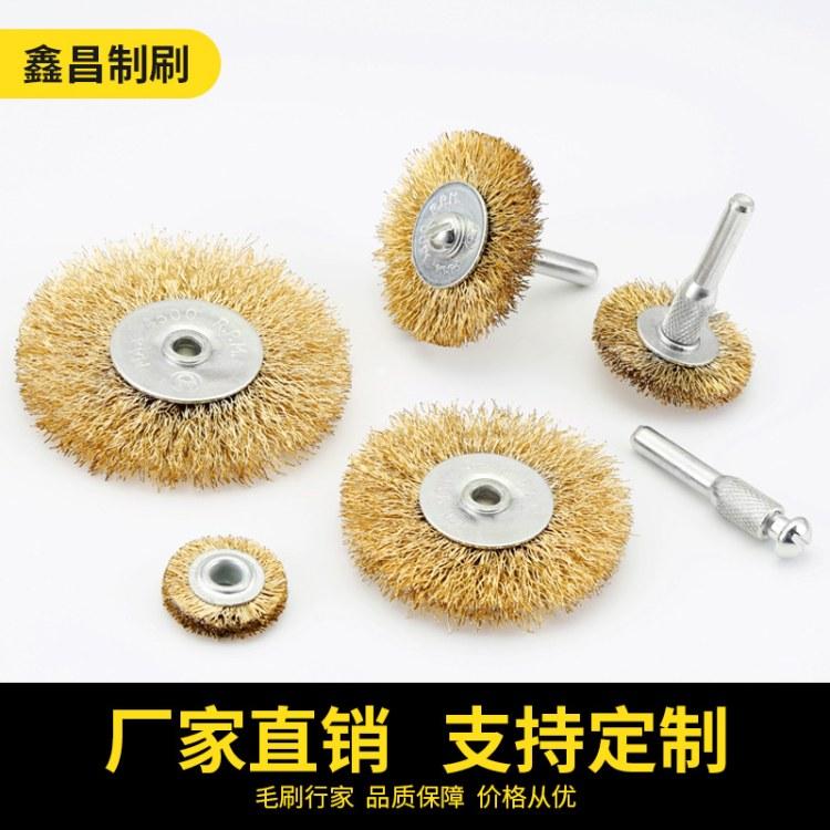 鑫昌厂家加工定制钢丝轮刷,双钢带刷辊 镀铜钢丝刷