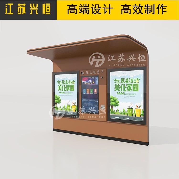 南通智能电子公交站牌 电子公交站牌定制 南京兴恒 高效制作