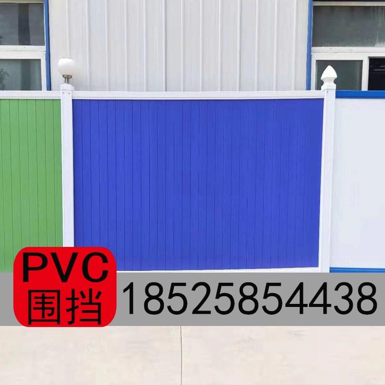 岳阳工地市政施工pvc抗风挡板隔离防护围挡18525854438