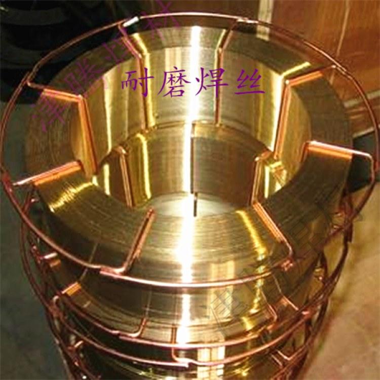 津腾牌 钢厂耐高温耐磨焊丝  高硬度耐磨焊丝