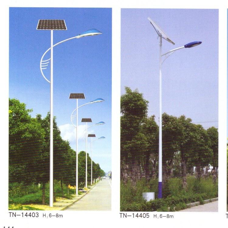 云南昆明太阳能路灯厂家