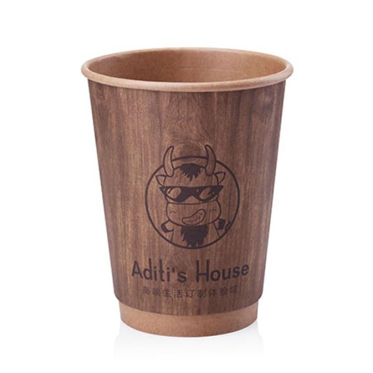 12盎司 420ML一次性纸杯 豆浆杯 咖啡纸杯 奶茶纸杯 环保纸杯 中空杯