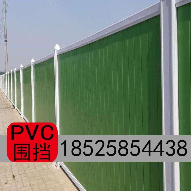 岳阳工地隔离防护围挡市政施工pvc抗风挡板18525854438