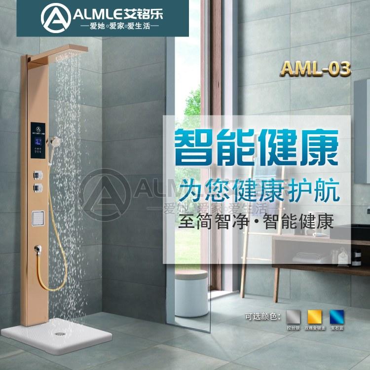 艾铭乐 艾铭乐集成淋浴屏 恒温变频热水器 安全环保 方便实用