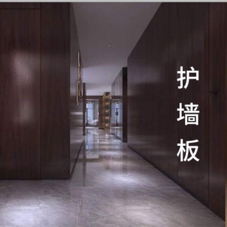 竹木纤维集成护墙板3D背景墙定制 室内装修新款材料墙面装饰墙板
