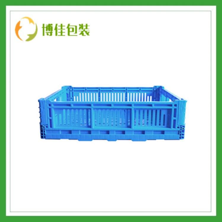 青岛塑料折叠筐 生产厂家 价格