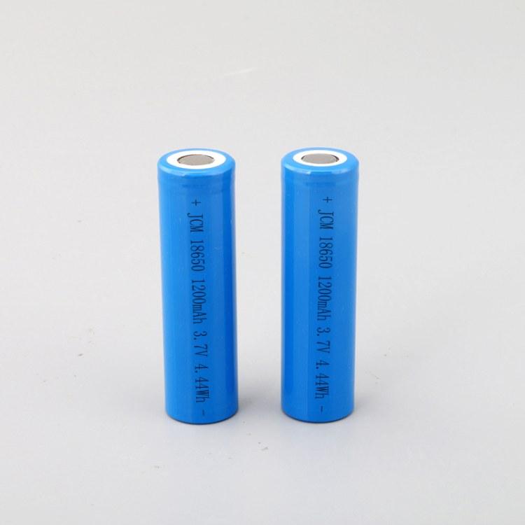 佳创铭18650锂电池 3.7V1200mah充电电池