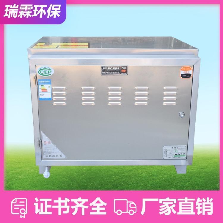 直销定制油烟净化器一体机油烟净化器价格多少钱油烟净化器价格多少钱环保证书齐全 整体厨设备